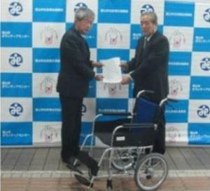 20170305車椅子寄贈
